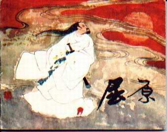 七绝  【原创】 - 黄山松 - 黄山松的博客——